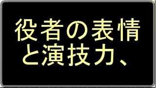 家族ゲームの櫻井翔 「いいねえ~」に背中ゾッとすると作家 2013.05.18 ...