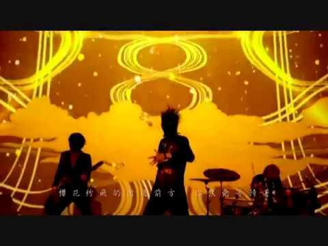 A9 Phoenix Instrumental (with lyric)