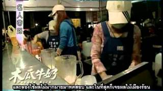 [Thaisub]111002 SJ-M  Strange Journey Mission Part 1/4