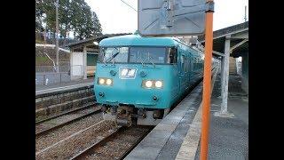 和歌山線 117系 普通五条行き 掖上駅出発シーン