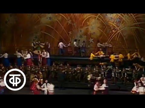Песня в солдатской шинели (1983)