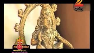 Arputham Tharum Alayangal - Tamil Devotional Story - Epi  442 - Zee Tamil TV Serial - Webisode