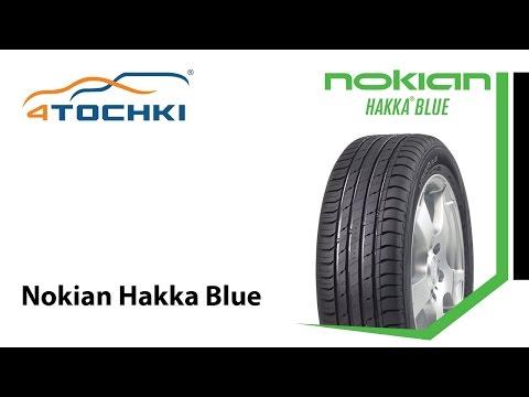 Hakka Blue