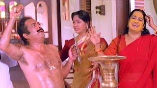 ദൈവമേ ഇയാളെ എന്നും ഇങ്ങനെ തന്നെ നിർത്തിത്തരണേ | Kalpana , Janardhanan - Comedy Scene