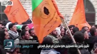 مصر العربية   تشييع جثامين ستة فلسطينيين كانوا محتجزين لدى الجيش الإسرائيلي