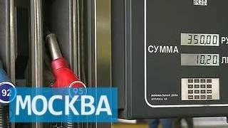 видео Недолив бензина на АЗС