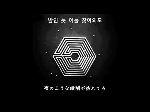 EXO  December 2014 (The Winter's Tale)  【日本語字幕】