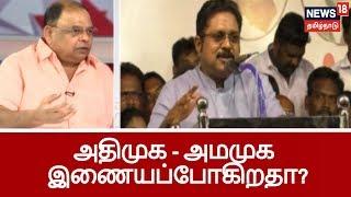 Arasial Aarambam 04-12-2018 News18 Tamilnadu tv Show