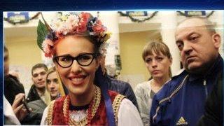 """Ксения Собчак на телеканале Коломойского сыграет в """"Угадай ящик"""""""