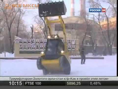 """Мини-погрузчик МКСМ-800 в программе """"Вести Машиностроение"""""""