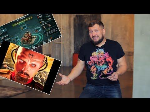 Быстрый обзор | Art Of War 3: Global Conflict