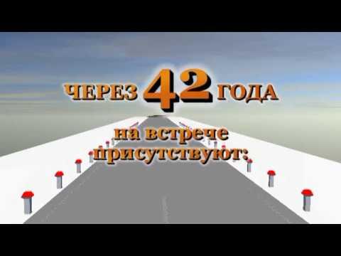 Встреча ВЫПУСКНИКОВ МИИГАиК  через  42 года.