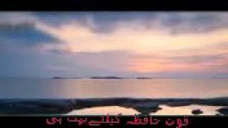 Qurani wzifahقوت حافظہ کیلئے بہت ہی زبردست وظیفہ