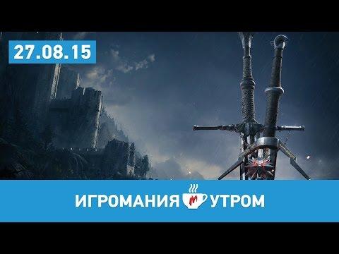 Ведьмак прохождение игры: Окрестности Вызимы. The Witcher