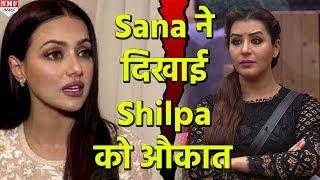 Bigg Boss 11: Sana ने Hina का Support कर Shilpa को लेकर कह दी इतनी बड़ी बात