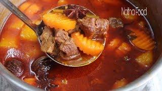 Bò kho kinh doanh, cách nấu bò nhanh mềm, gia vị vừa vặn thơm ngon || Natha Food