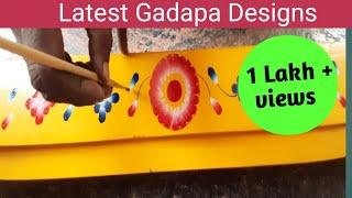 Gadapa designs| Gadapa muggu | easy gadapa muggulu| muggulu| simple gadapa design