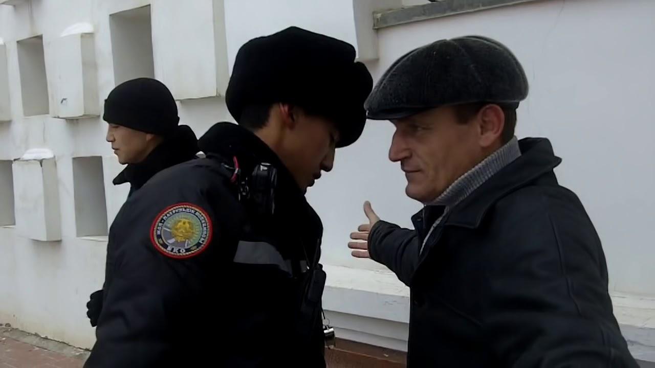Эро досмотры полиция