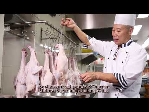 Roast Duck Video Chinese Speaking English Subtitle