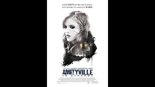 Download Video AMITYVILLE: ΤΟ ΞΥΠΝΗΜΑ (AMITYVILLE: THE AWAKENING) - TRAILER (GREEK SUBS) MP3 3GP MP4