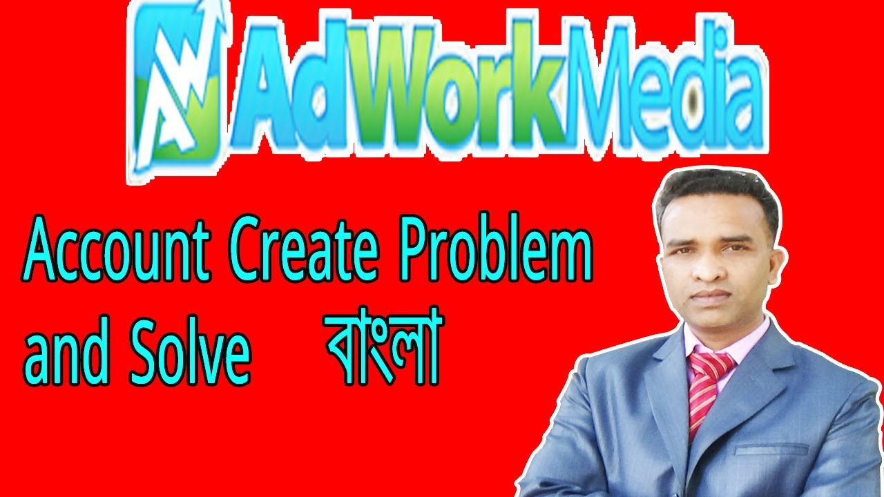 How to Adwork media Account Create  Problem And Solve || Adworkmedia Account Approval Live Solve.