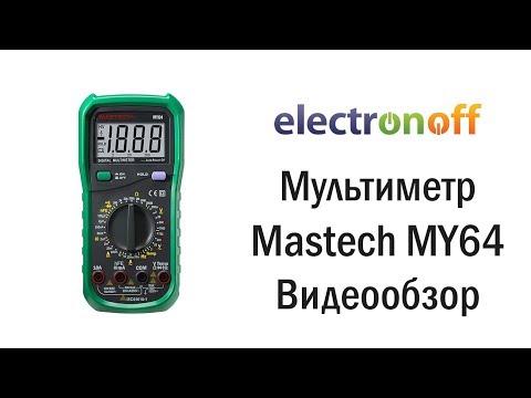 Мультиметр  Mastech MY64. Видеообзор