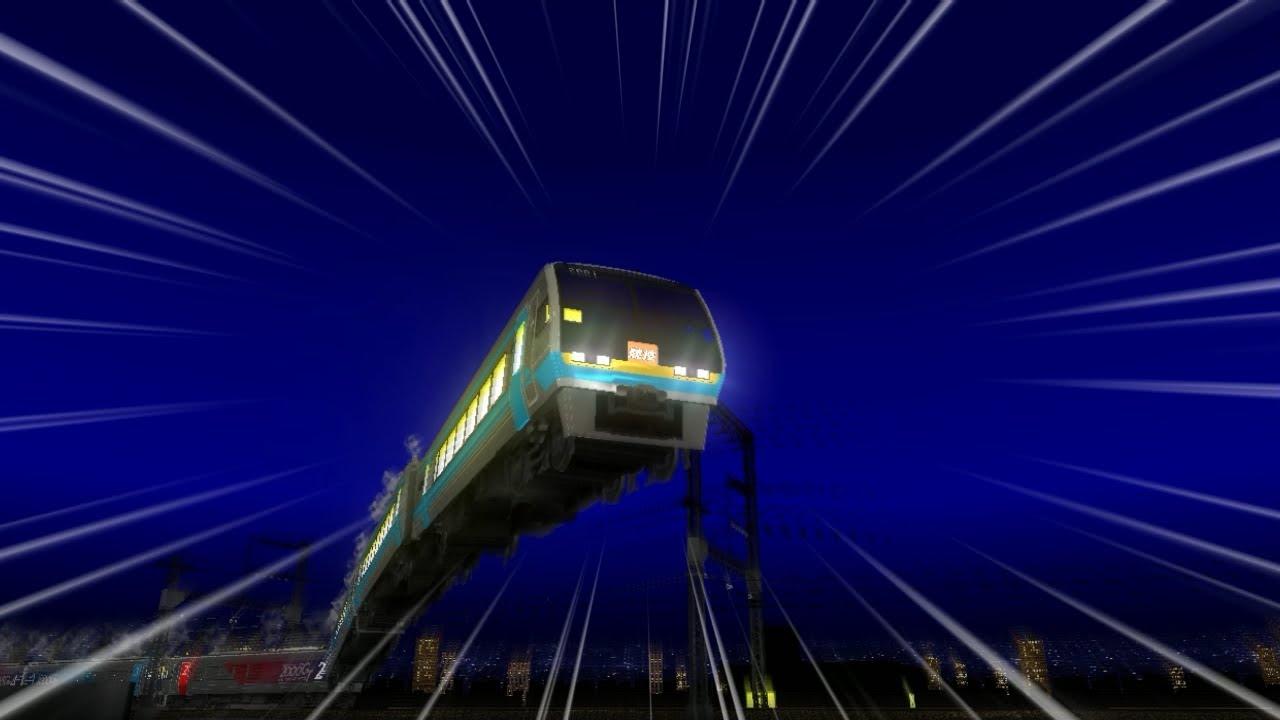 電車でD ClimaxStage 近鉄奈良線 阪急2000系VSJR四国2000系