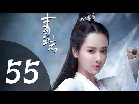 青云志 第55集 预告 正版预告放出  今晚(11月8日)大结局