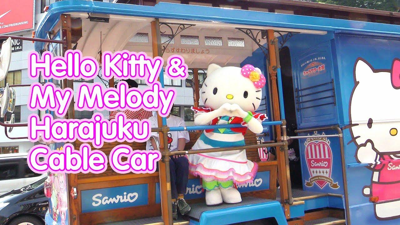 Hello Kitty x My Melody Cable Car in Harajuku - YouTube