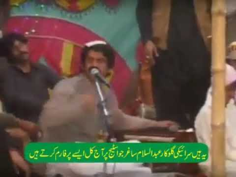 Abdul salam sagar funny