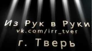 видео объявления