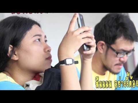 ปัจฉิมนิเทศนักศึกษามหาวิทยาลัยธนบุรี ศูนย์การศึกษาวิทยาลัยเทคโนโลยีศรีวัฒนาบริการธุรกิจ