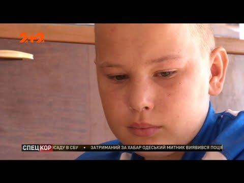 СПЕЦКОР | Новини 2+2: Чому учня волинської школи посадили за єдину не відремонтовану в класі парту