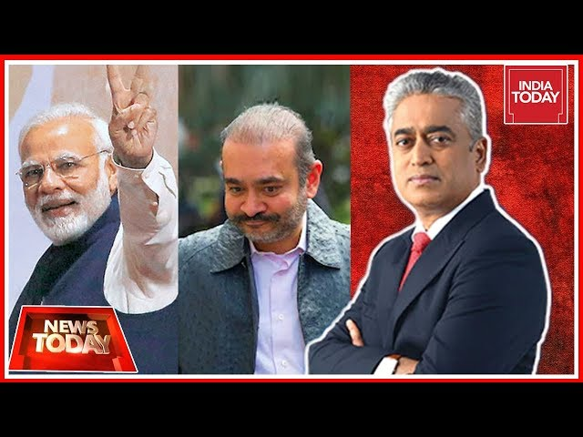Does Nirav Modis Arrest Boost PM Modis Chowkidar Image? | News Today With Rajdeep