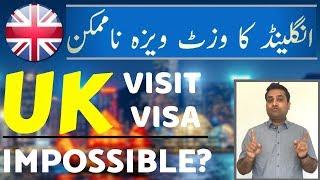 UK Visit Visa Is Impossible