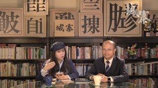 Publication Date: 2018-11-28 | Video Title: 傳道授業在香江歷史展覽 - 28/11/18 「在香港長大」