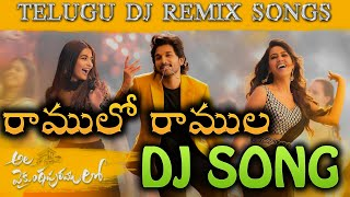 ... song : ramuloo ramulaa singers - anurag kulkarni, mangli music thaman s lyrics: kas...