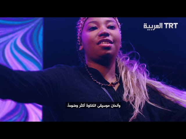 The world is a Festival | tv documentary | TRT Arabia