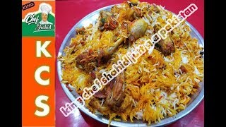 Al Rehman Chiken Biryani (Karachi Kharadar Ki Mashoor)King Chef Shahid Jutt G.A Pakistan