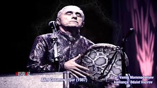 Alim Qasımov - Şur ( Muğam ) - 1987   #alim qasimov