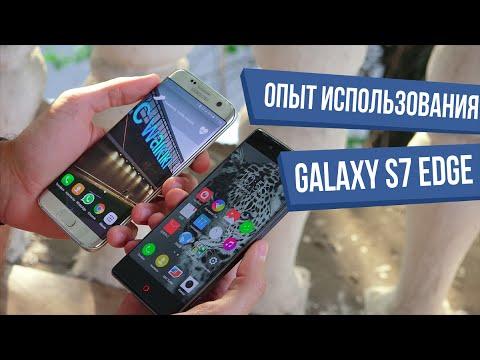 Опыт использования Samsung Galaxy S7 Edge после Xiaomi Mi5 | Китай или Корея?