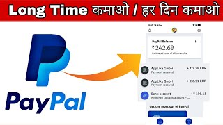 Best PayPal earning app for android | Paypal se paisa kaise kamay 2019