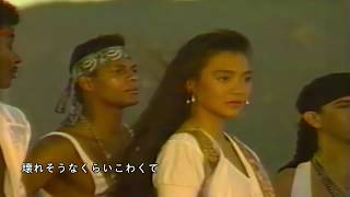 Anri 杏里 - Mind Cruisin' From the album Mind Cruisin' (1990) Produ...