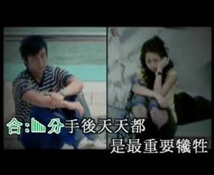 Stephy Tang & Alex Fong - Perfect Love 十分愛