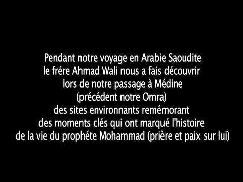 Ahmed waly  - Visite à Badr et Medine - 1/4