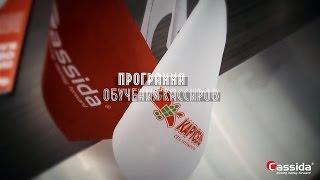 Видео отчет обучения кассиров «Карусель»