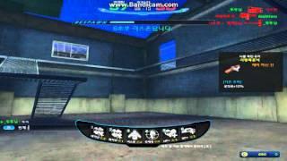 S4 league fadestep full gameplay (KR server)