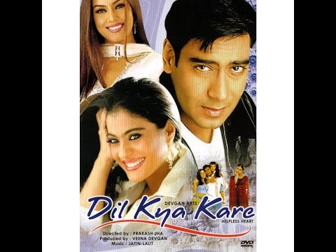Hindi Afsomali - Dil Kya Kare