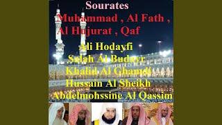 Sourate Qaf (Tarawih Madinah 1431/2010)