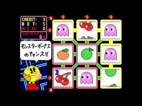 [MAME] Pac-Eight